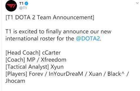 T1官宣组建DOTA2分布 著名选手教练阵容