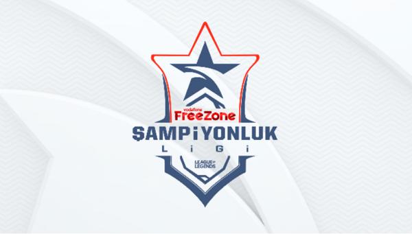 土耳其发现首例新冠肺炎 TCL赛区立刻宣布空场比赛