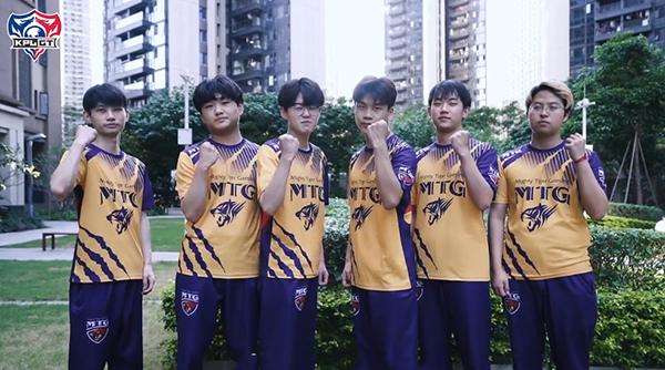 MTG成為首支晉級王者榮耀世界冠軍杯正賽的隊伍