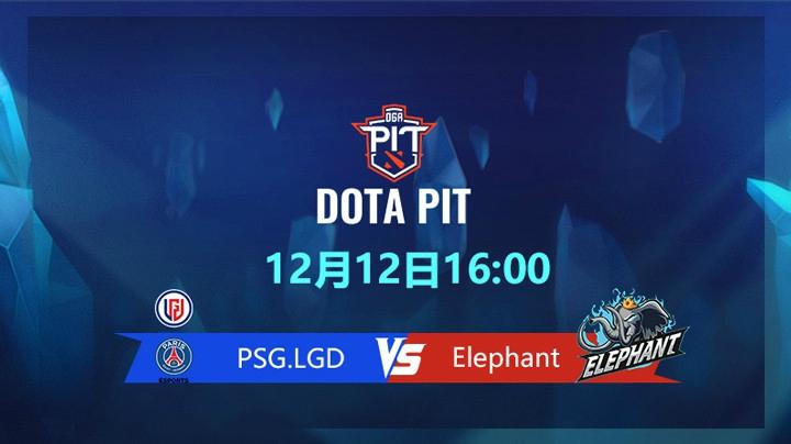 Elephant vs LGD深淵聯賽S4淘汰賽-2020DOTA PIT S4視頻回顧