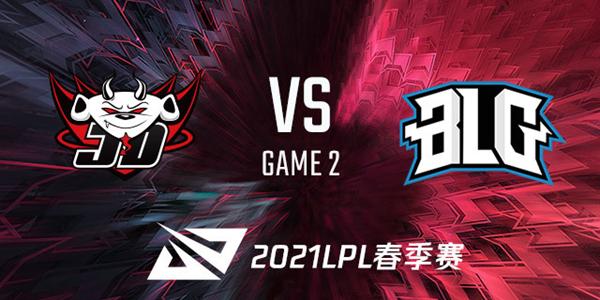 JDG vs BLG 2021LPL春季赛视频回顾