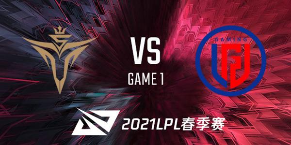 V5 vs LGD 2021LPL春季赛视频回顾