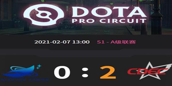 DLG vs CDEC DOTA2DPC2021中国区A级联赛小组赛视频回顾
