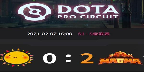 LBZS vs MagMa DOTA2DPC2021中国区S级联赛小组赛视频回顾
