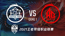 成都AG超玩会 vs 武汉eStarPro 王者荣耀职业联赛2021春季赛常规赛视频回顾