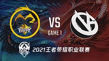 重庆QGhappy vs VG 王者荣耀职业联赛2021春季赛常规赛视频回顾