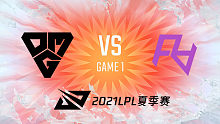 OMG vs RA 2021LPL夏季赛常规赛视频回顾