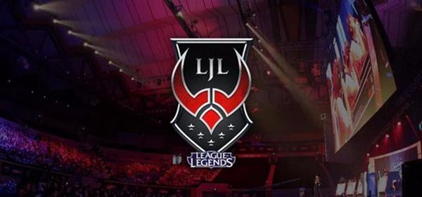 LJL是什么赛区
