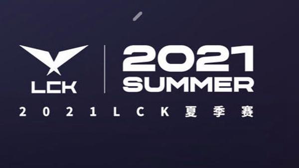 LCK夏季赛2021排名积分榜