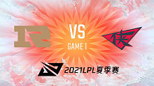 RNG vs RW 2021LPL夏季赛常规赛视频回顾
