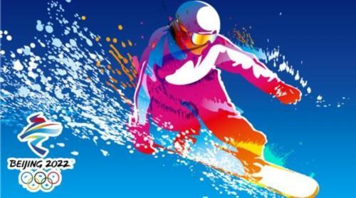 北京冬奥会门票多少钱一张