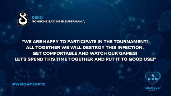 最后两支队伍补全 WeSave慈善赛公布参赛名单和赛程