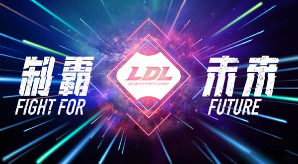 BLG公布二隊BLG.J的LDL春季賽大名單 Wings領銜