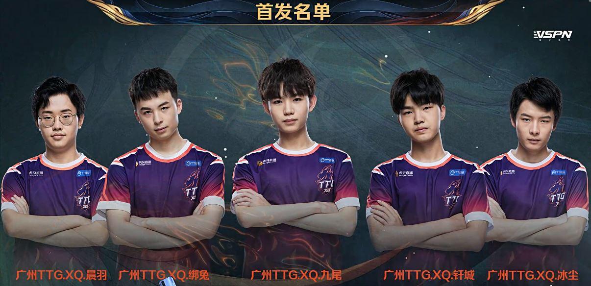 2020王者荣耀世冠赛7月25日DYG vs 广州TTG.XQ回顾