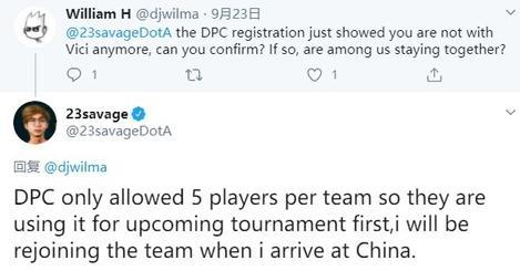 23savage發推聲明:來到中國後會重新登記陣容